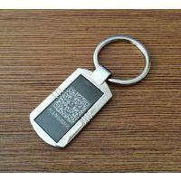 金属钥匙扣制作价格遵义钥匙扣定做厂家、亚克力钥匙扣出售单价