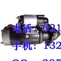 沃尔沃VolvoEC360/EC460沃尔沃挖掘机-发动启动马达-配件