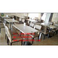供应周氏餐厅家具ZS-C091茶餐厅餐桌椅定做价格