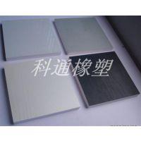 【尼龙板材】、高耐磨尼龙板材、尼龙衬板板材、科通橡塑