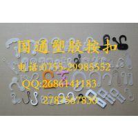 厂家直销袜子挂钩,塑料钩,塑料展示挂钩,鞋挂钩