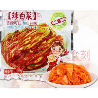 正宗韩国纯手工泡菜 辣白菜 汤拌饭 寿司泡菜
