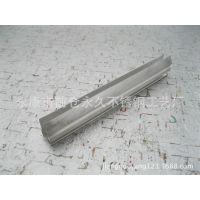 厂家热销黑板铝型材 小黑板铝型材 文教用品 黑板配件 软木板铝材