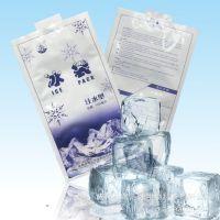 大号1000ml海鲜保鲜注水冰袋 低温冰鲜袋子 食品保鲜袋