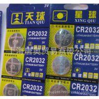 天球牌2032钮扣锂电池 CMOS电池 主板电池 3V 电池 主板维修配件