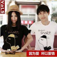 一件代发 个性公子韩版修身 新款十二生肖男装短袖T恤 情侣装