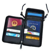 厂家商旅宝多功能旅行护照包证件包卡包机票夹收纳包出国旅游必备