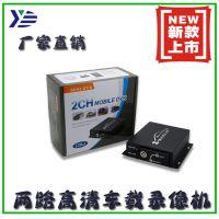 两路SD卡车载录像机监控系统2路同时录像30帧128G小型DVR存储器