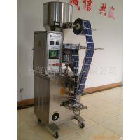 供应颗粒包装机 蚕豆颗粒包装机 花生米包装机 葡萄干自动包装机