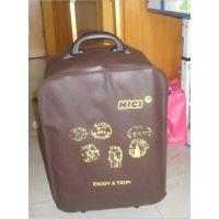 供应全新料OIT旅行箱套拉杆箱套收纳袋保护套A116 旅行行李箱套行李箱保护套