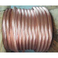 汉河电缆 高压电缆 裸电线