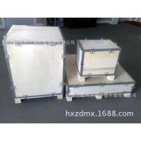 供应宁波出口木箱、面熏蒸木制包装箱、宁波木箱加工厂家