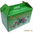彩盒纸盒 纸箱 包装盒 包装箱 厂家加工