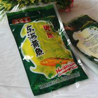 供应复合透明真空休闲食品坚果零食塑料包装袋定做