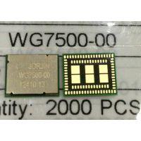 原装供应-SN74SSTV16859DGGR JY222M2GY5VS7LE LM311N