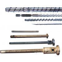 螺杆炮筒翻新,料筒修复修理,螺杆机筒套管维修