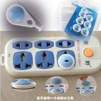 蓝色宝宝安全电源锁~防触电*~保护插座~防漏电 6个装3130其他居家