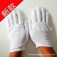 罗文作业手套 礼仪手套 纯棉白布手套 米白色汗布手套 螺纹棉毛