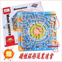 木制磁性环形迷宫 多彩认知 儿童早教启蒙玩具