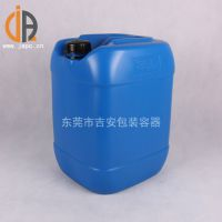 供应包装罐(25L装蓝色胶桶)
