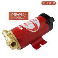 95W4分全自动燃气热水器增压泵 水塔用水加压泵 家用自来水压力泵