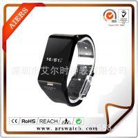 汉世蓝牙智能手表厂家 贴牌定做车载表 手机防盗智能中性手表