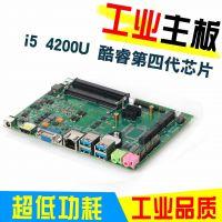 全国包邮新创I5 4200U4代CPU嵌入式工业小电脑主板 移动硬盘1t