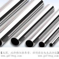 厂家供应卫生管焊管设备 方联供应不锈钢316管道 医疗级管