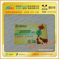 保险绿色通道会员卡,PVC会员卡制作