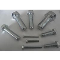 供应 镀锌螺栓|镀锌螺丝|镀锌六角螺栓|镀锌外六角螺栓
