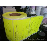 上海艾利热敏纸印刷加工厂 AVERY DENNISON材料商