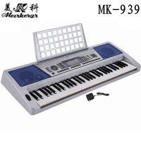 MK/美科电子琴 mk-939 61键 专业演奏型 带midi力度键电子琴批发