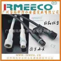 RMEECO品牌防水连接器您值得信赖 迷你型防水连接器外径14.5mm