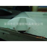 塑胶制品专业订做挤塑加工挤出塑料灯罩 LED系列 管材 挂历条