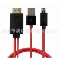 MHL转HDMI线 三星i9500 note3MHL转hdmi高清视频转换线