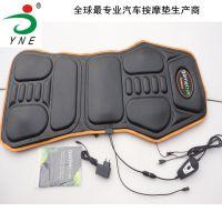 保健电器产地源头货汽车按摩坐垫靠垫长期出口任何贸易形式合作