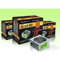 台速磐科T5温控电源 450w游戏型电源 厂家直销 台式机电源批发