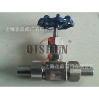 焊接针型截止阀 J61焊接式(带散热片)针型阀 J61W-160P DN10