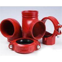 张掖消防、消防管件,消防沟槽管件、消防管道