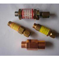 供应焊接材料与附件HF-3乙炔回火防止器(图)