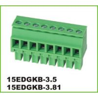 【高正端子DEGSON】插拔式接线端子15EDGKB-3.5/3.81