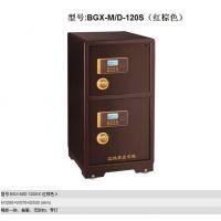 金盾加厚型多功能保管箱T1200特大双门保险柜