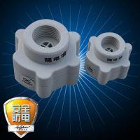 供应防电墙 隔电墙 防电器生产厂家  电热水器通用配件