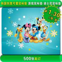 韩国创意可爱鼠标垫 游戏鼠标垫 米老鼠迪士尼鼠标垫