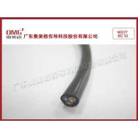 电器布线电线电缆(UL1007)/1007电子线厂家
