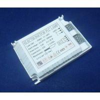 供应一拖一宽电压端子式方型塑料壳ULT5.T8.PLC电子镇流器