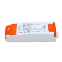 PE296B0730 调光照明品牌 LED可控硅调光电源 兼容奇胜路创调光器调光电源 LED调光驱动