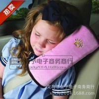 加厚款 汽车安全带护肩 商务馈赠 舍予义乌实儿童安全用护肩套
