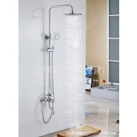 厂家直销 全铜淋浴龙头花洒淋浴器配件 淋浴喷头 精品淋浴套装