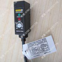 特价销售原装Omron欧姆龙光电开关E3R-DS30E4 全新正品